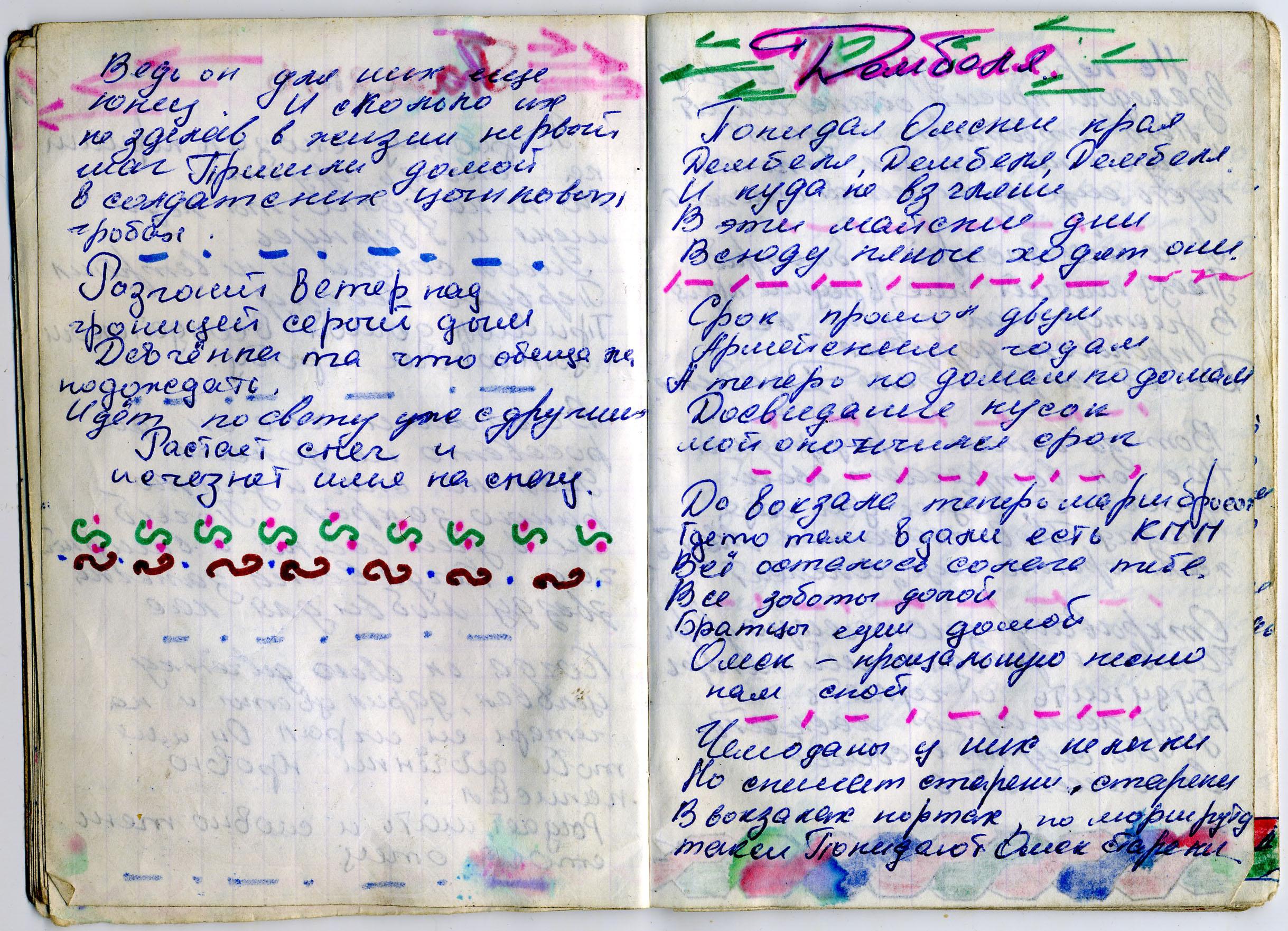 Письма девушки солдату 8 фотография