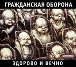 odnu-trahayut-mnogo-muzhchin-i-konchayut-vnutr