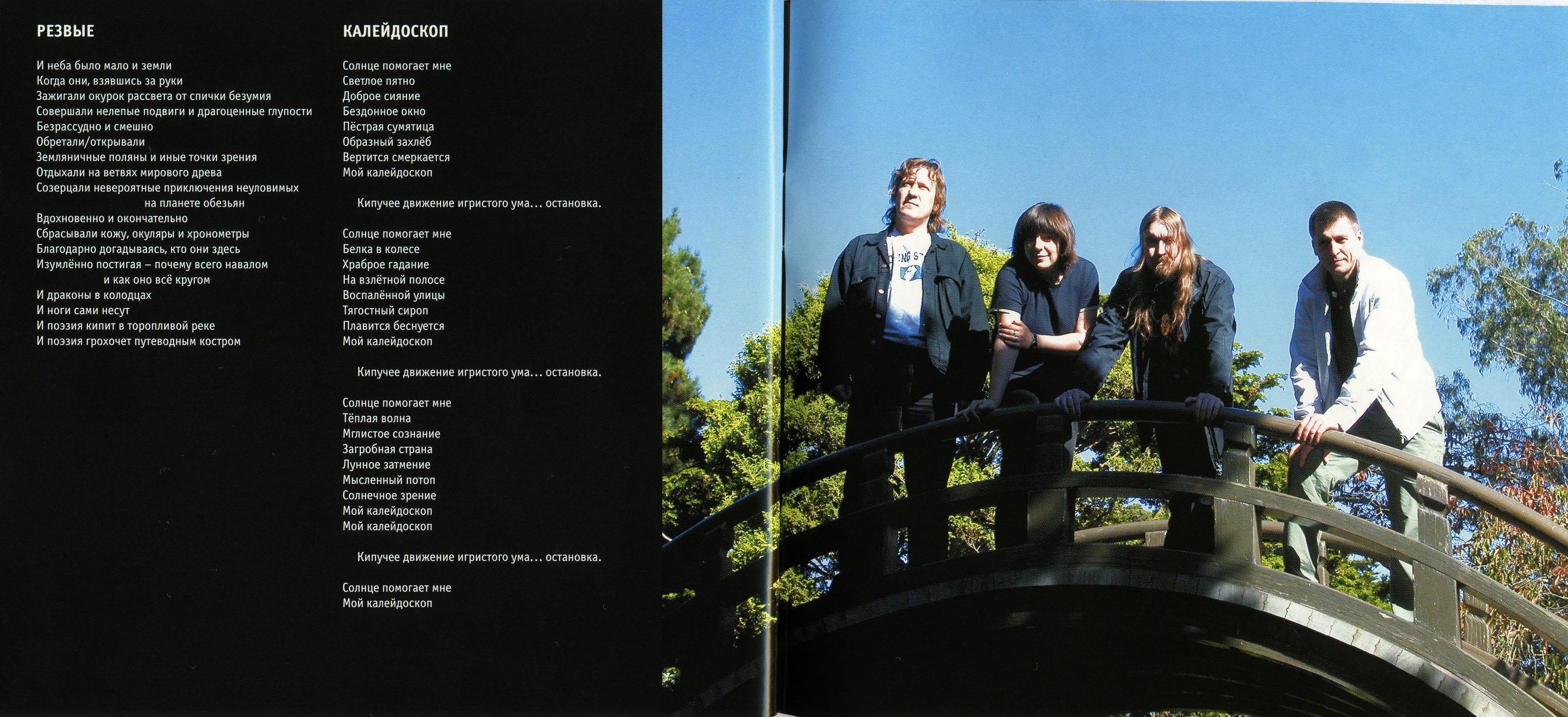 Гражданская оборона | music fanart | fanart. Tv.
