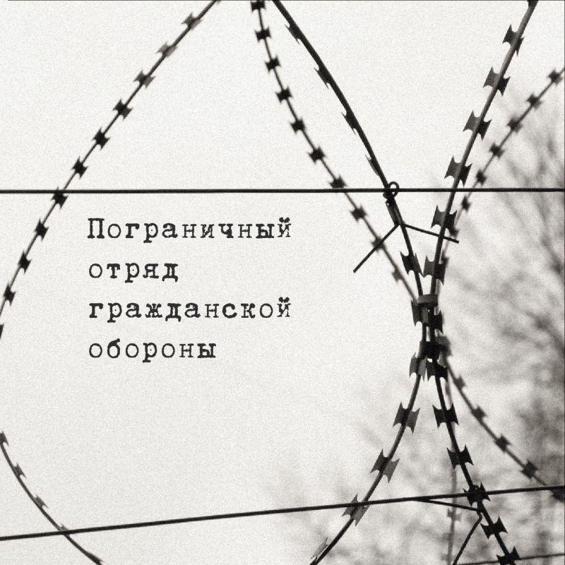 img_btr